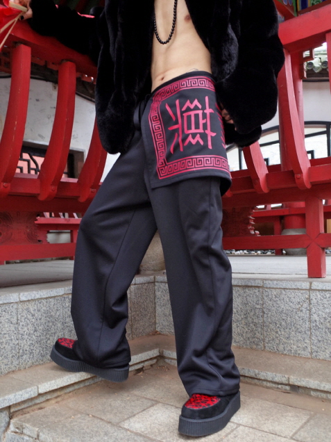 Apron fleece pants_bk